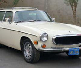 1973 VOLVO 1800ES WAGON