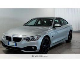 BMW 420D XDRIVE GRAN COUPÉ MSPORT - AUTO USATE - QUATTRORUOTE.IT - AUTO USATE - QUATTRORUO