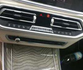 BMW X7 | GRAND-BASSAM | JUMIA DEALS