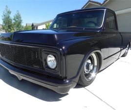 FOR SALE: 1971 CHEVROLET C10 IN CADILLAC, MICHIGAN