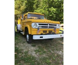 FOR SALE: 1971 DODGE POWER WAGON IN CADILLAC, MICHIGAN