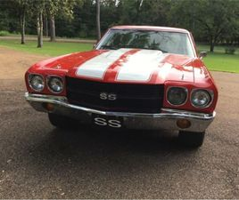 FOR SALE: 1970 CHEVROLET EL CAMINO IN CADILLAC, MICHIGAN