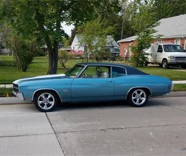 FOR SALE: 1970 CHEVROLET CHEVELLE SS IN ROSEVILLE, MICHIGAN