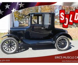 FOR SALE: 1924 FORD MODEL T IN CLARKSBURG, MARYLAND