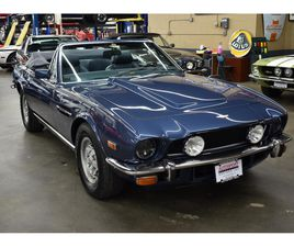 FOR SALE: 1979 ASTON MARTIN VOLANTE IN HUNTINGTON STATION, NEW YORK