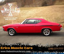 FOR SALE: 1969 CHEVROLET CHEVELLE SS IN CLARKSBURG, MARYLAND