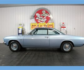 FOR SALE: 1966 CHEVROLET CORVAIR IN BELMONT, OHIO