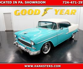 FOR SALE: 1955 CHEVROLET BEL AIR IN HOMER CITY, PENNSYLVANIA