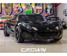 FOR SALE: 2006 LOTUS ELISE IN TUCSON, ARIZONA