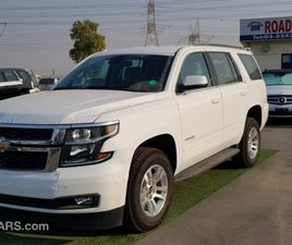 CHEVROLET TAHOE TAHOE - 5.3L - 4X4 - 2020 - PTR FOR SALE: AED 163,500