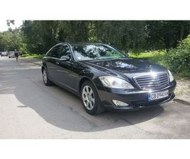 MERCEDES S350 LONG 4 MATIC