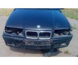 BMW E36 НА ЧАСТИ