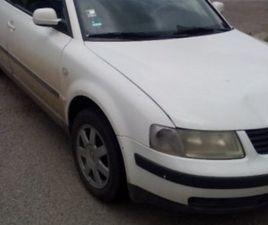 VW PASSAT В АВТОМОБИЛИ И ДЖИПОВЕ В ГР. СОФИЯ - ID21821077 — BAZAR.BG