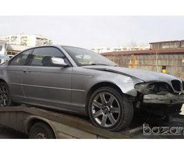 BMW 3 В АВТОМОБИЛИ И ДЖИПОВЕ В ГР. ВРАЦА - ID11989518 — BAZAR.BG