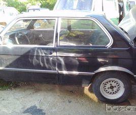 ЗАМЕНЯМ BMW 318 E21КУПЕ,1980Г,КАРБУРАТОР,80К.С ЗА МОТОЦИКЛЕТИ, ДИЗЕЛОВИ МПС, ДЖИПОВЕ, БУСО
