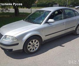 VW PASSAT 1.9 TDI 131HP ДИЗЕЛ ПАСАТ - В АВТОМОБИЛИ И ДЖИПОВЕ В С. КАЛИПЕТРОВО - ID18191294