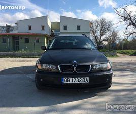 BMW 320D 150КС. 6СК. В АВТОМОБИЛИ И ДЖИПОВЕ В ГР. ЛОВЕЧ - ID14059167 — BAZAR.BG