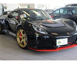 USED 2015 LOTUS EXIGE LF1 TRACK CAR 7 BUILT WORLD WIDE