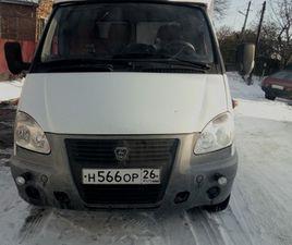 ГАЗ ГАЗЕЛЬ 3302 АВТОБУДКА 2011Г ЗА 465 ТЫС РУБ В РОСТОВЕ-НА-ДОНУ