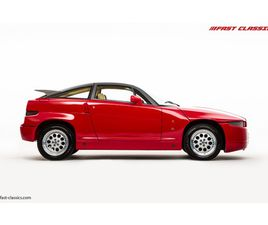 ZAGATO SPECIAL // ONLY 16K KMS // FLAWLESS CONDITION