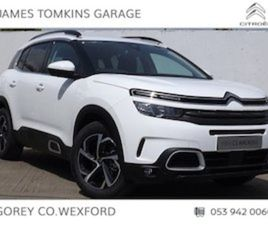 CITROEN C5 AIRCROSS THE ALL NEW C5 AIRCROSS 130 P FOR SALE IN WEXFORD FOR €29950 ON DONEDE