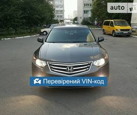HONDA ACCORD EXECUTIVE 2008 <SECTION CLASS=PRICE MB-10 DHIDE AUTO-SIDEBAR