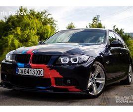 BMW 320D В АВТОМОБИЛИ И ДЖИПОВЕ В ГР. СОФИЯ - ID25688441 — BAZAR.BG