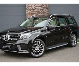 ② MERCEDES-BENZ GLS 350 D 4-MATIC GRAND EDITION AUT9, LUCHT... - MERCEDES-BENZ