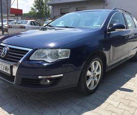 VW PASSAT 2.0TDI В АВТОМОБИЛИ И ДЖИПОВЕ В ГР. СОФИЯ - ID25729375 — BAZAR.BG