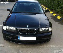 BMW Е46 318 В АВТОМОБИЛИ И ДЖИПОВЕ В ГР. СОФИЯ - ID25458461 — BAZAR.BG