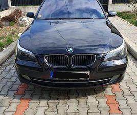 BMW 530 В АВТОМОБИЛИ И ДЖИПОВЕ В ГР. СОФИЯ - ID25755813 — BAZAR.BG