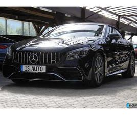 MERCEDES-BENZ S 63 AMG 4-MATIC+ /CABRIO /NEW MODELL / AMG /NIGHTPAKET, 2018Г