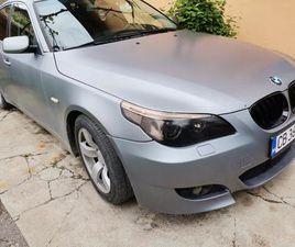 BMW 523 523I В АВТОМОБИЛИ И ДЖИПОВЕ В ГР. СОФИЯ - ID25482505 — BAZAR.BG