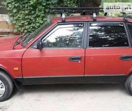 МОСКВИЧ/АЗЛК 2141 1993 <SECTION CLASS=PRICE MB-10 DHIDE AUTO-SIDEBAR