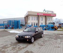 BMW 318 2.0D-FACE В АВТОМОБИЛИ И ДЖИПОВЕ В ГР. ВРАЦА - ID26125603 — BAZAR.BG