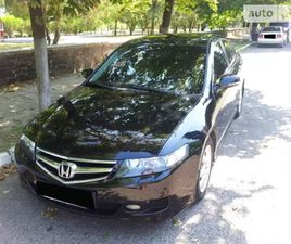 HONDA ACCORD 2007 <SECTION CLASS=PRICE MB-10 DHIDE AUTO-SIDEBAR