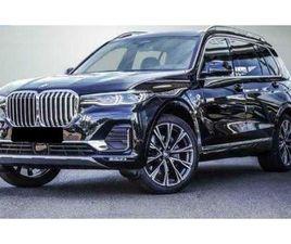 BMW X7 3.0 D XDRIVE M SPORT В АВТОМОБИЛИ И ДЖИПОВЕ В ГР. СОФИЯ - ID26209790 — BAZAR.BG