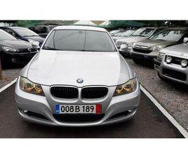 BMW 320 D В АВТОМОБИЛИ И ДЖИПОВЕ В ГР. КЮСТЕНДИЛ - ID26238547 — BAZAR.BG