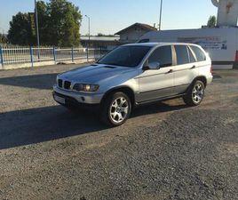 BMW X5 X5 E53 3.0 В АВТОМОБИЛИ И ДЖИПОВЕ В ГР. ВЕЛИКО ТЪРНОВО - ID26243154 — BAZAR.BG