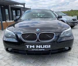 BMW 530 X DRAVE*NAVI* В АВТОМОБИЛИ И ДЖИПОВЕ В ГР. ДУПНИЦА - ID26269268 — BAZAR.BG