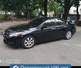 HONDA ACCORD 2008 <SECTION CLASS=PRICE MB-10 DHIDE AUTO-SIDEBAR
