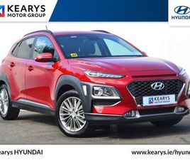 HYUNDAI KONA 2WD EXECUTIVE 5DR - BEAUTIFUL COLOUR FOR SALE IN CORK FOR €22,795 ON DONEDEAL