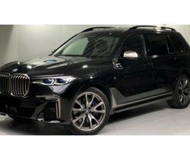 BMW X7 M50D INDIVIDUAL В АВТОМОБИЛИ И ДЖИПОВЕ В ГР. СОФИЯ - ID26468334 — BAZAR.BG