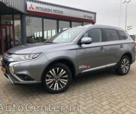 2.0 AUTOMAAT INTENSE+ 7 PERSOONS