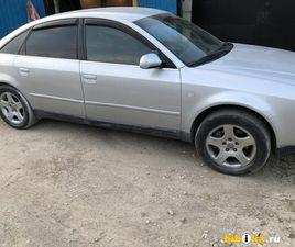AUDI A6 QUATTRO 2001Г ЗА 300 ТЫС РУБ