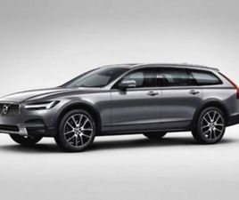 VOLVO V90 CROSS COUNTRY D4 AWD GEARTRONIC PRO - AUTO USATE - QUATTRORUOTE.IT - AUTO USATE