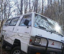 MITSUBISHI GPL 4X4 CON RIDOTTE - AUTO USATE - QUATTRORUOTE.IT - AUTO USATE - QUATTRORUOTE.
