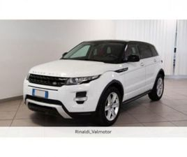 LAND ROVER RANGE ROVER EVOQUE 2.2 SD4 5P. DYNAMIC - AUTO USATE - QUATTRORUOTE.IT - AUTO US