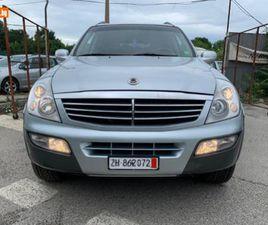 CARS.BG - SSANGYONG REXTON RH 320, 7750 ЛВ., БЕНЗИН