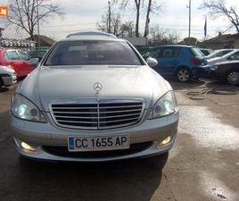 CARS.BG - MERCEDES-BENZ S 320, 21000 ЛВ., ДИЗЕЛ, ОБЯВИ ЗА КОЛИ ОТ MEGA-CARS